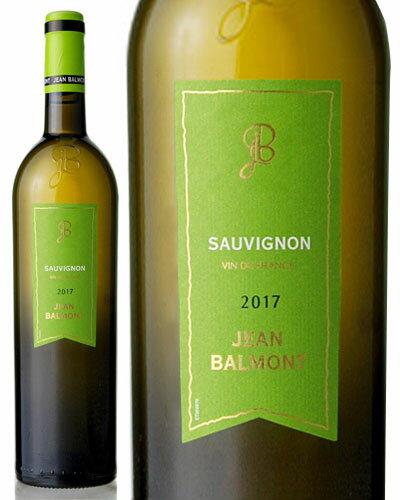 ジャン・バルモン[2016or2017]ソーヴィニヨン・ブラン(白ワイン)※ヴィンテージご指定不可