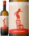 セヴェロ ビアンコ[2014]ロンコ セヴェロ(白ワイン)[S]