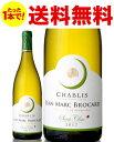 ◆送料無料◆シャブリ サント クレール[2017]ジャン マルク ブロカール(白ワイン)[S]