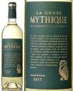 ラ キュヴェ ミティーク ブラン [2017] ( 白ワイン )