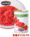 モンテベッロ(旧Spigadoro スピガドーロ)有機ダイストマト缶 400g×1個(有機 ダイストマト)【賞味期限:2019年8月31日…