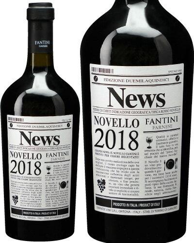 イタリアの新酒! ノヴェッロ[2018]ファルネーゼ(赤ワイン)[S]