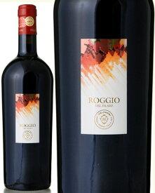 ロッソ ピチェーノ スーペリオーレ ロッジョ デル フィラーレ [2015] ヴェレノージ ( 赤ワイン )