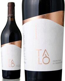 旨安大賞 タロ プリミティーヴォ ディ マンドゥーリア [2017] サン マルツァーノ ( 赤ワイン )※ヴィンテージ移行に伴いラベル移行中