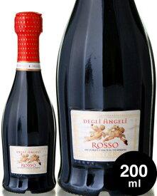 天使のアスティ ロッソ 200ml ベビーボトル(泡 赤 甘口)(1〜2本迄、ワイン(=750ml)11本と同梱可)