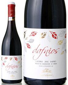 ダフニオス レッド [2016] ドゥルファキス ワイナリー ( 赤ワイン )