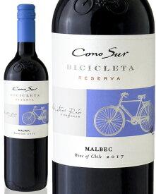 コノスル [2017] マルベック ビシクレタ レゼルバ(ヴァラエタル) ( 赤ワイン )