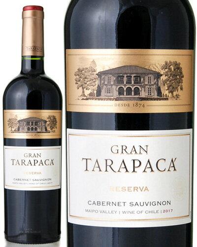 【赤ワイン】【チリ】グラン タラパカ[2017]カベルネ ソーヴィニヨン(赤ワイン)