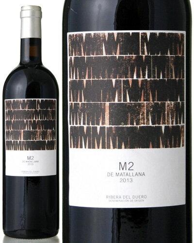 M2(エメドス)[2013] テルモ ロドリゲス(赤ワイン)