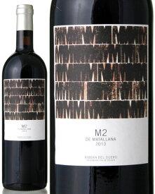 M2(エメドス) [2013] テルモ ロドリゲス ( 赤ワイン )