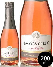 ジェイコブス クリーク スパークリング ロゼ NV 200ml ( 泡 ロゼ ) (1〜2本迄、ワイン(=750ml)11本と同梱可)