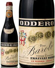 バローロ [1964] オッデーロ ( 赤ワイン ) ※ラベル瓶&キャップに汚れ・破れ・傷有り※ [S]