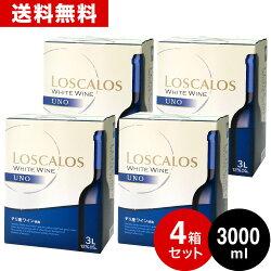 ロスカロス3000mlバックインボックス(白ワイン)