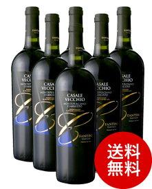 送料無料 モンテプルチアーノ ダブルッツォカサーレ ヴェッキオ ファルネーゼ 6本セット ( 赤ワイン ) (ワイン(=750ml)6本と同梱可) (代引き手数料 クール便は別途費用が掛かります)※最新ヴィンテージでお届け予定