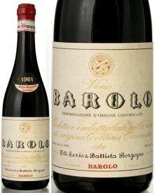 バローロ カンヌビ リゼルヴァ [1961] フラテッリ セリオ バティスタ ボルゴーニョ( 赤ワイン )※ラベル瓶&キャップに汚れ・破れ・傷有り※ [S]