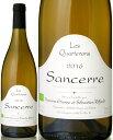 サンセール レ カルトロン [2016] セバスチャン リフォー( 白ワイン )