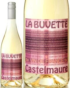 ビュヴェット ブラン NV 18 カステルモール協同組合 ( 白ワイン )