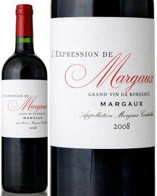レクスプレッション ド マルゴー [2008] ( 赤ワイン )[S]