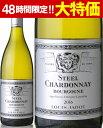 【6月22日より出荷】スティール シャルドネ[2016]ルイ ジャド(白ワイン)