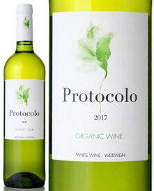 プロトコロ オーガニック ブランコ [2017] ドミニオ デ エグーレン ( 白ワイン )