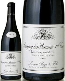 サヴィニー レ ボーヌ プルミエ クリュ レ セルパンティエール [2011] シモン ビーズ ( 赤ワイン )[S]
