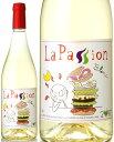 ラ パッション ブラン [2017] ( 白ワイン )