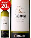 ブラン ド カベルネ[2017]ラダチーニ(白ワイン)