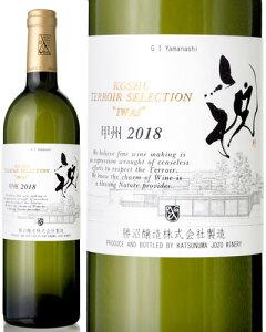 甲州テロワール セレクション祝 [2019] 勝沼醸造 ( 白ワイン )※ヴィンテージ移行に伴いラベル移行中