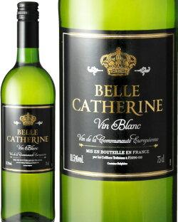 ベル・キャサリンNV(白ワイン・フランス)[Y]