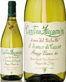 イル ビアンコ ディ チッチオ トラルチェット [2017] カンティーナ ザッカニーニ ( 白ワイン )