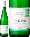 クロスター リースリング モーゼルQ.b.A. [2018]クロスター醸造所(白ワイン やや甘口)