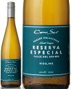 コノスル[2018]リースリング レゼルバ エスペシャル ヴァレー コレクション(白ワイン)