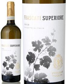 フラスカティ スーペリオーレ セッコ [2018] ポッジョ レ ヴォルピ ( 白ワイン )