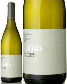ソーヴィニヨン ブラン リザーヴ [2014or2015] フォリウム ヴィンヤード ( 白ワイン ) ※ヴィンテージご指定不可