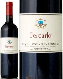ペルカルロ [2012] サンジュスト ア レンテンナーノ ( 赤ワイン ) [S]