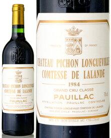 シャトー ピション ロングヴィル コンテス ド ラランド [1984] ( 赤ワイン )