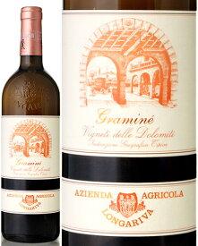 グラミネ [ 2017 ]ロンガリーヴァ ( 白ワイン )