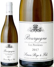 ブルゴーニュ ブラン レ ペリエール [ 2017 ]シモン ビーズ ( 白ワイン )