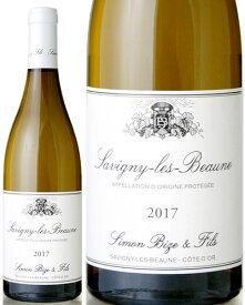 サヴィニー レ ボーヌ ブラン [ 2017 ]シモン ビーズ ( 白ワイン )