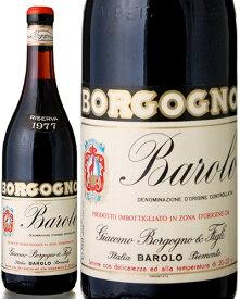 バローロ リゼルヴァ [ 1977 ] ジャコモ ボルゴーニョ ( 赤ワイン ) ※ラベル瓶&キャップに汚れ・破れ・傷有り※ [S]