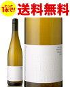 ◆送料無料◆マンスフィールド リースリング [2015] ヒドゥン レーベル ( 白ワイン ) [S]