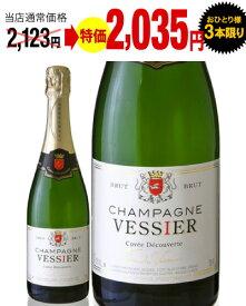 【おひとり様3本限り】キュベ デクルベルト NV シャンパーニュ ヴェシエ(泡 白)[ シャンパン ブリュット ]【CP】
