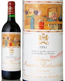 シャトー ムートン ロートシルト [ 1991 ] ( 赤ワイン )※瓶汚れあり※ [S]