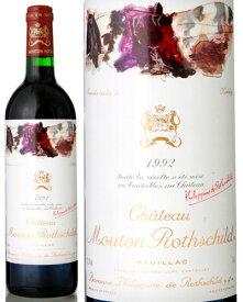 シャトー ムートン ロートシルト [ 1992 ] ( 赤ワイン )※瓶汚れあり※ [S]