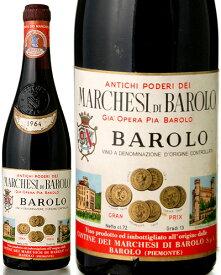 バローロ [ 1964 ]マルケージ ディ バローロ ( 赤ワイン )※ラベル瓶&キャップに汚れ・破れ・傷有り※ [S]