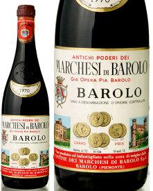 バローロ [ 1970 ]マルケージ ディ バローロ ( 赤ワイン )※ラベル瓶&キャップに汚れ・破れ・傷有り※ [S]