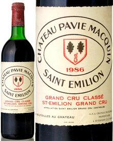 シャトー パヴィ マカン [ 1986 ]※瓶汚れあり ( 赤ワイン ) [S]