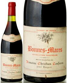 ボンヌ マール グラン クリュ [ 1981 ]ドメーヌ クリスチャン コンフュロン※瓶汚れあり ( 赤ワイン ) [S]