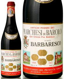 バルバレスコ [ 1959 ]マルケージ ディ バローロ ( 赤ワイン ) ※ラベル瓶&キャップに汚れ・破れ・傷有り※[S]
