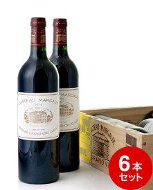 木箱入り シャトーマルゴー [ 2014 ] 6本セット※同梱不可 ( 赤ワイン )